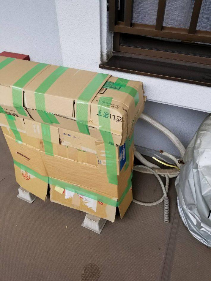 不用品回収_岡山市東区大多羅町_エアコン室外機