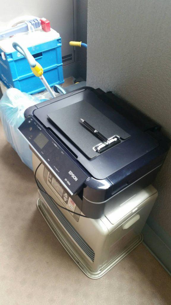 不用品回収_岡山市南区豊成_回収するプリンター